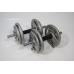 Набор гантелей металлических Хаммертон Atlas Sport 2x9 кг