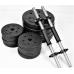 Гантели Atlas Sport 2х15,5 кг (4шт*5кг+8шт*1,25кг)