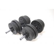 Гантели Atlas Sport 2х10,5 кг