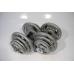Набор гантелей металлических Хаммертон Atlas Sport 2x21,5 кг