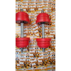 Красные гантели 14 кг