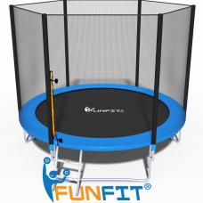 Батут FunFit 252см - 8ft с внешней сеткой и лестницей+ПОДАРОК