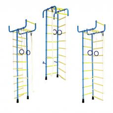 Шведская стенка (детский спортивный комплекс) 3-5 ПВХ 'Трансформер' (фиал-желтый, сине-желтый, салатово-красный)