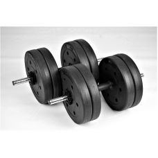 Гантели Atlas Sport 2х20,5 кг (8 дисков по 5 кг)