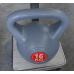 Гиря композитная ATLAS SPORT 16 кг