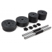 Набор гантелей TREX Sport 2x10.5 kg (блины по 1,25кг и 2,5кг)