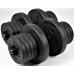 Гантели Atlas Sport 2х20,5 кг (4шт*5кг+16шт*1,25кг)