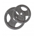 Диск металлический Хаммертон Atlas Sport 1,25 кг (посад. диаметр 26 мм)