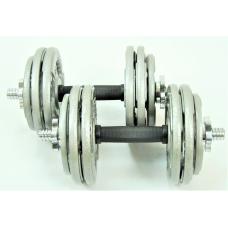 Набор гантелей металлических Хаммертон Atlas Sport 2x14 кг (8*2,5 кг+4*1,25кг)