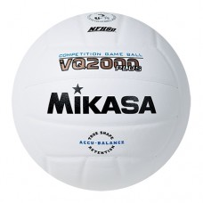 Мяч волейбольный Mikasa VQ 2000-PLUS white