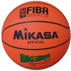 Мяч баскетбольный Mikasa 1150 №7 Orange