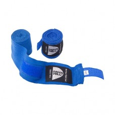 Бинт боксерский Green Hill BC-6235a 2,5м blue