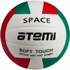 Мяч волейбольный Atemi Space White/red/green