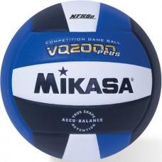 Мяч волейбольный Mikasa VQ 2000-RBW