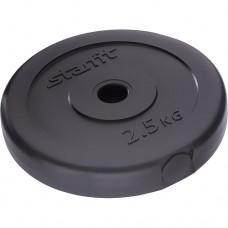 Диск пластиковый Starfit BB-203 (2,5 кг) black