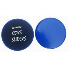 Диски для скольжения Atemi Core Sliders 18 см ACS01
