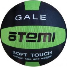 Мяч волейбольный Atemi Gale black/green