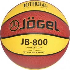 Мяч баскетбольный Jogel JB-800 №7