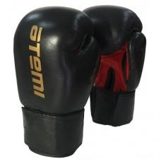 Боксерские перчатки Atemi LTB19026 р-р 8 oz.