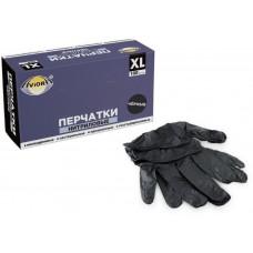 AVIORA Перчатки виниловые, XL, 100шт.